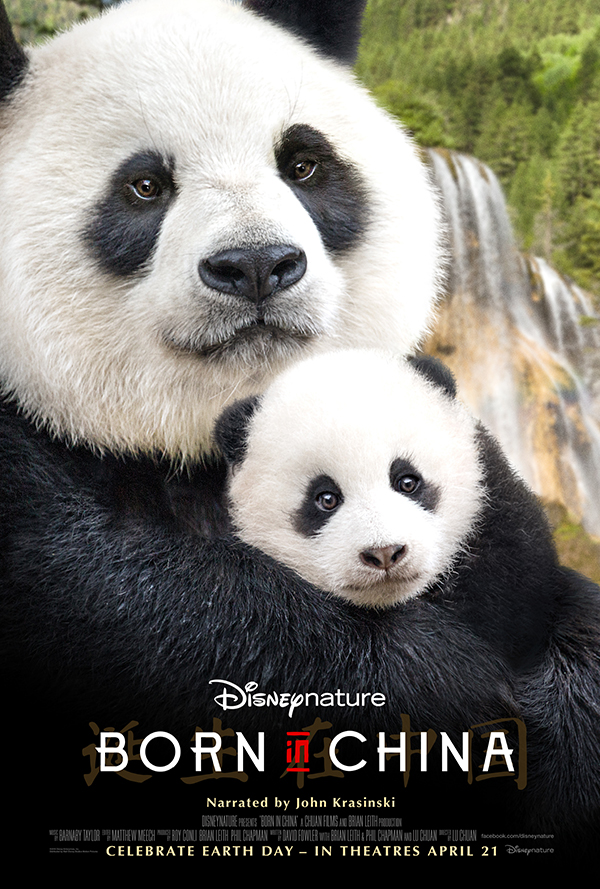 Disney's Born in China Movie Poster - with PANDAS!